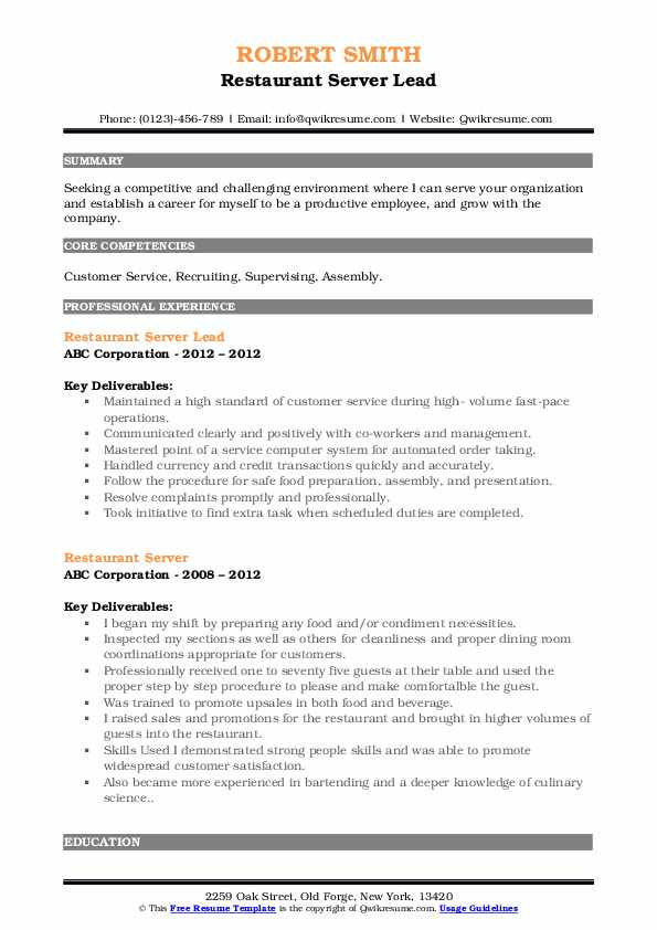 Restaurant Server Lead Resume Model