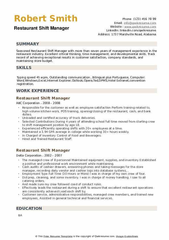 Restaurant Shift Manager Resume example