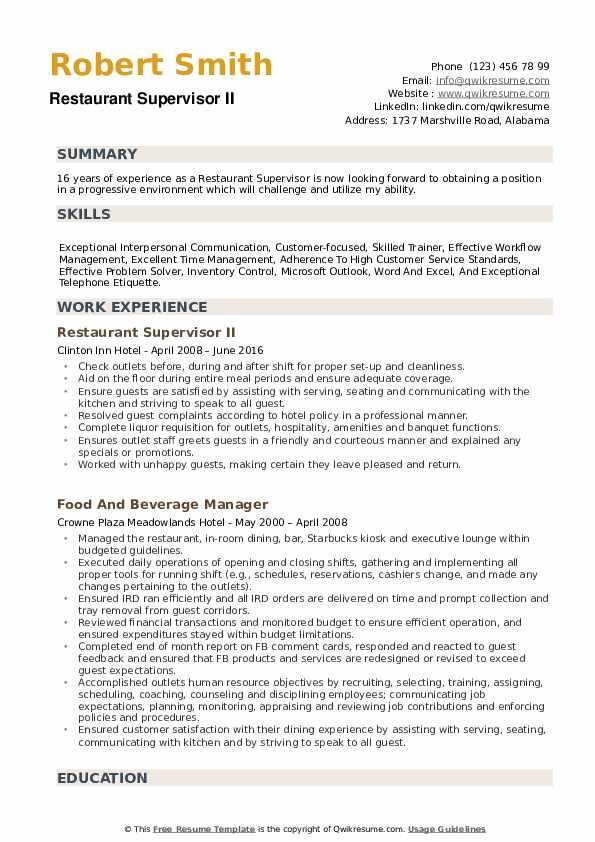 Restaurant Supervisor II Resume Sample