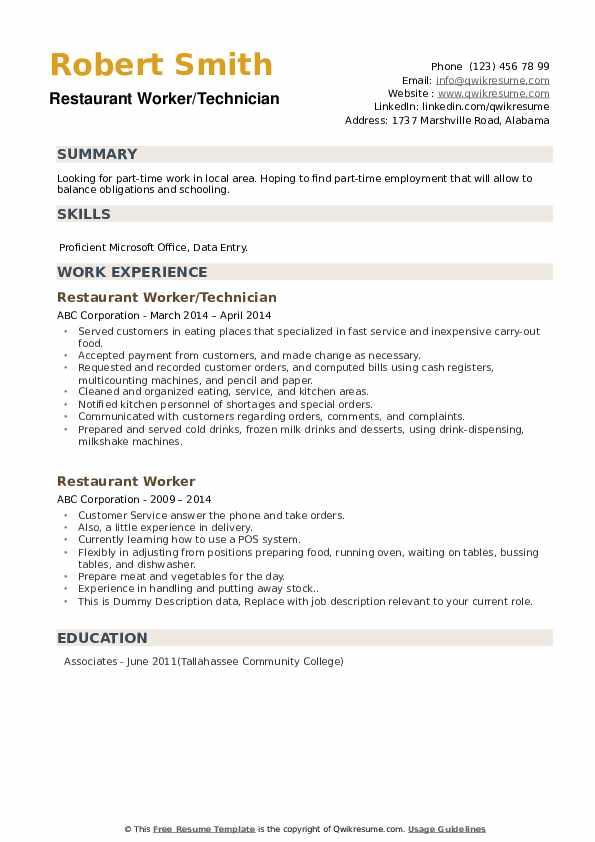 Restaurant Worker Resume example