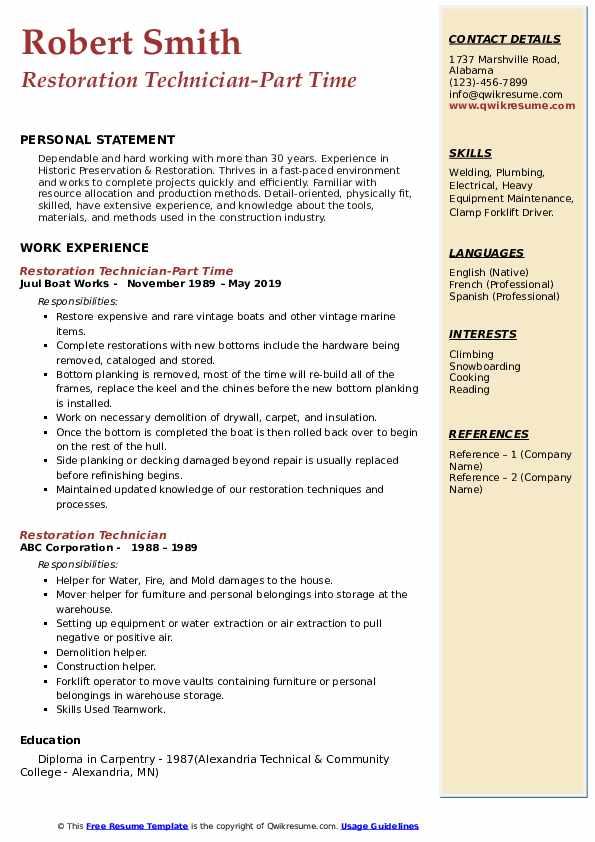Restoration Technician-Part Time Resume Template