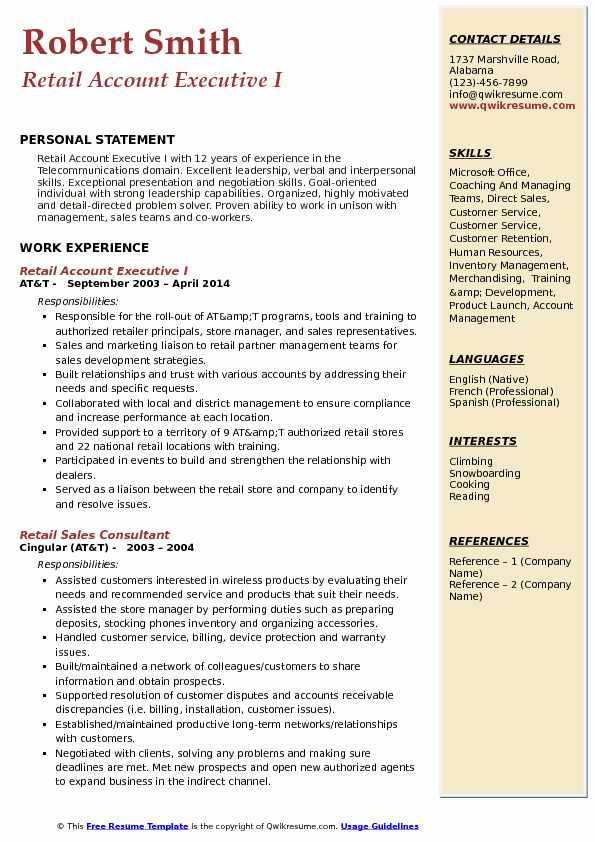 retail account executive resume samples