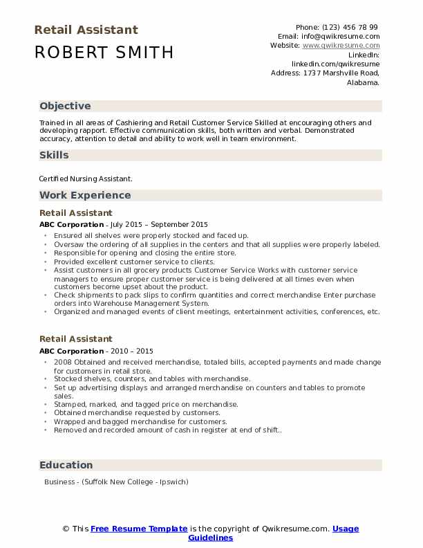Retail Assistant Resume Format