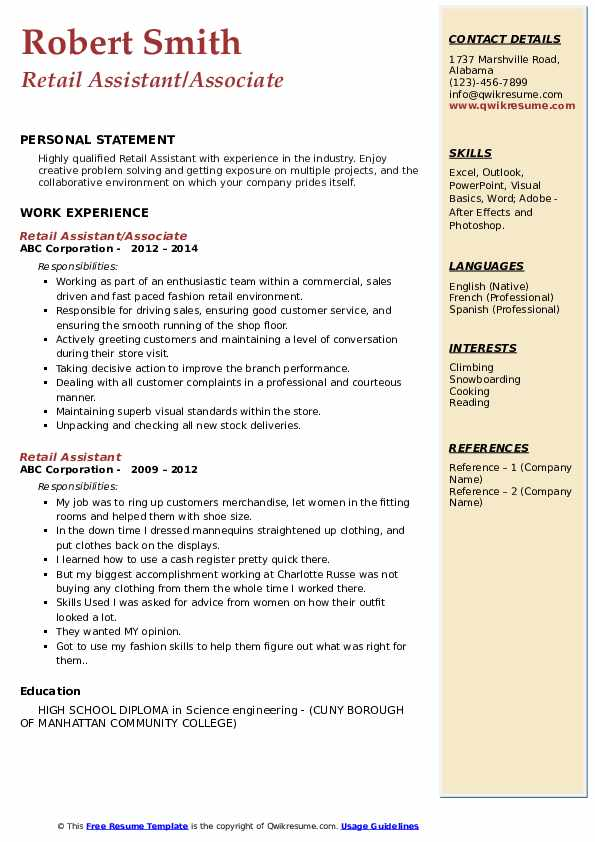 Retail Assistant/Associate  Resume Format