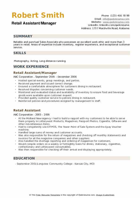 Retail Assistant/Manager Resume Example