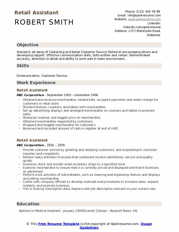 Retail Assistant Resume Template