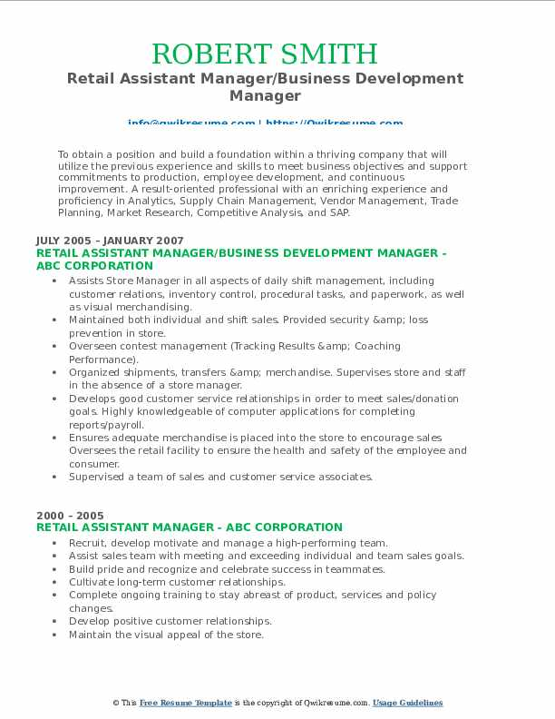 Retail Assistant Manager/Business Development Manager Resume Template