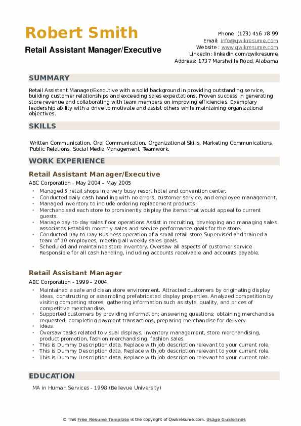 Retail Assistant Manager/Executive Resume Example