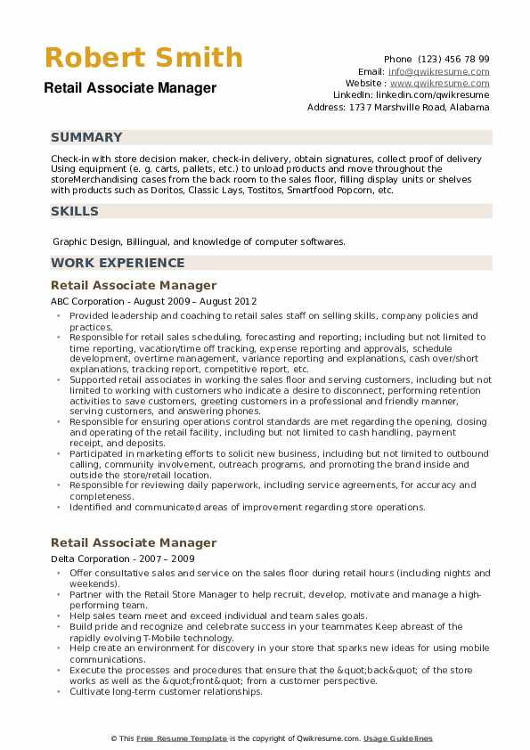 Retail Associate Manager Resume example