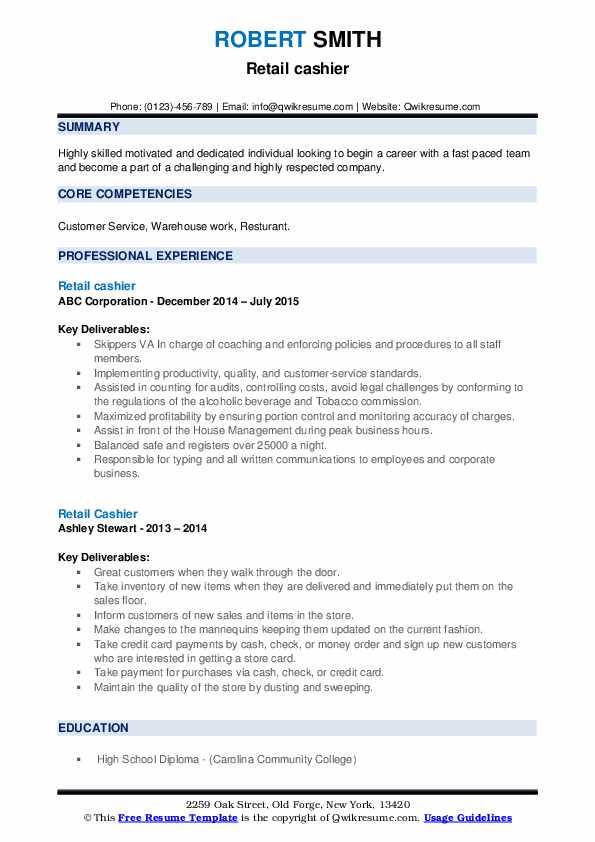 Retail Cashier Resume example