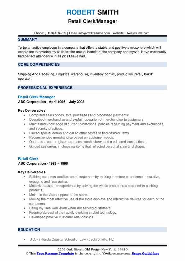 Retail Clerk/Manager Resume Format