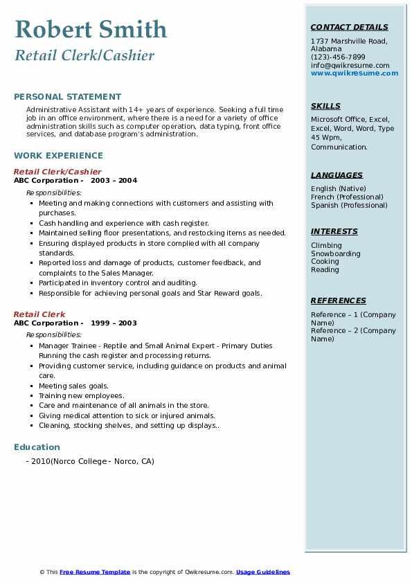 Retail Clerk/Cashier Resume Example