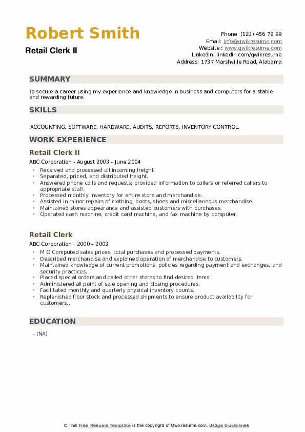Retail Clerk II Resume Format