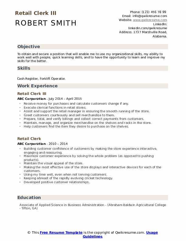 Retail Clerk III Resume Format