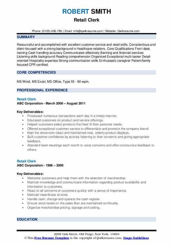 Retail Clerk Resume example