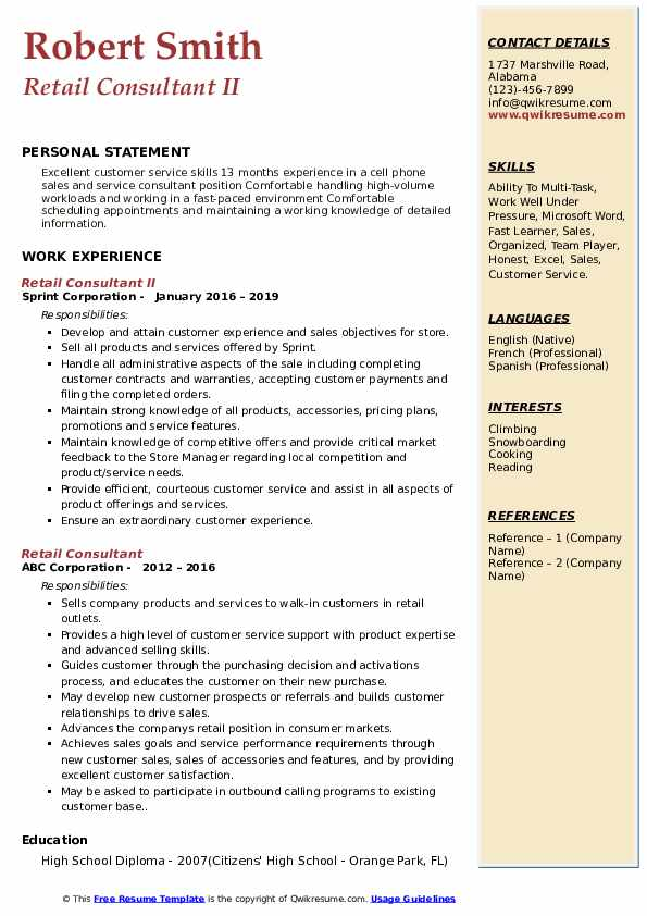 Retail Consultant II Resume Model