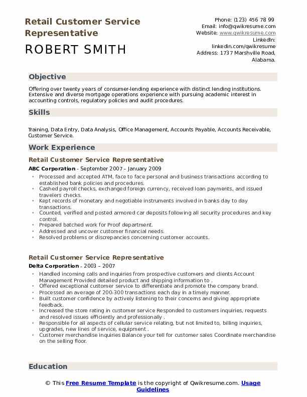 retail customer service representative resume samples