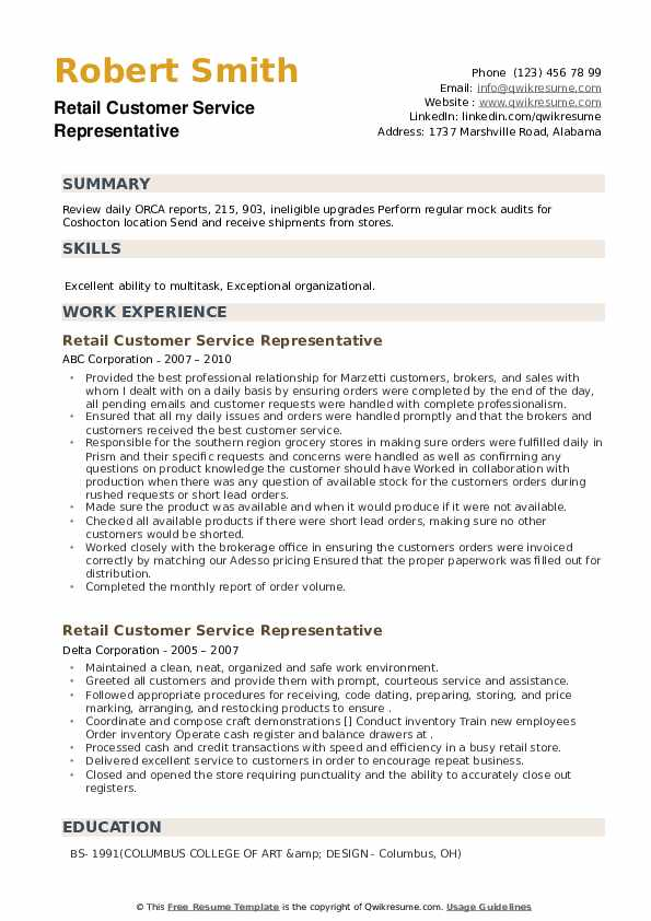 Retail Customer Service Representative Resume example