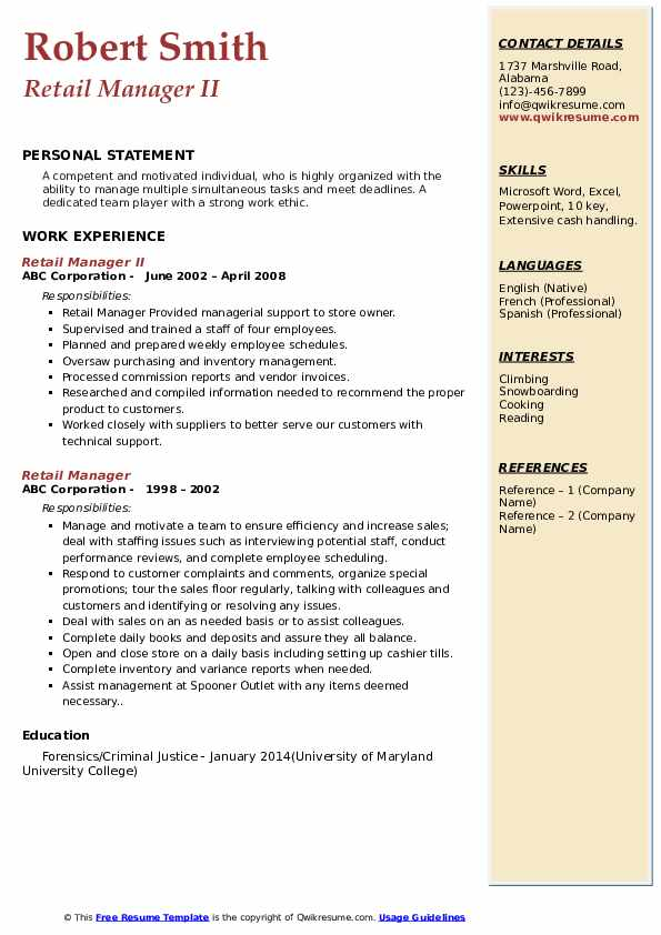 Retail Manager II Resume Example