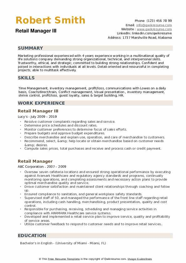 Retail Manager III Resume Model