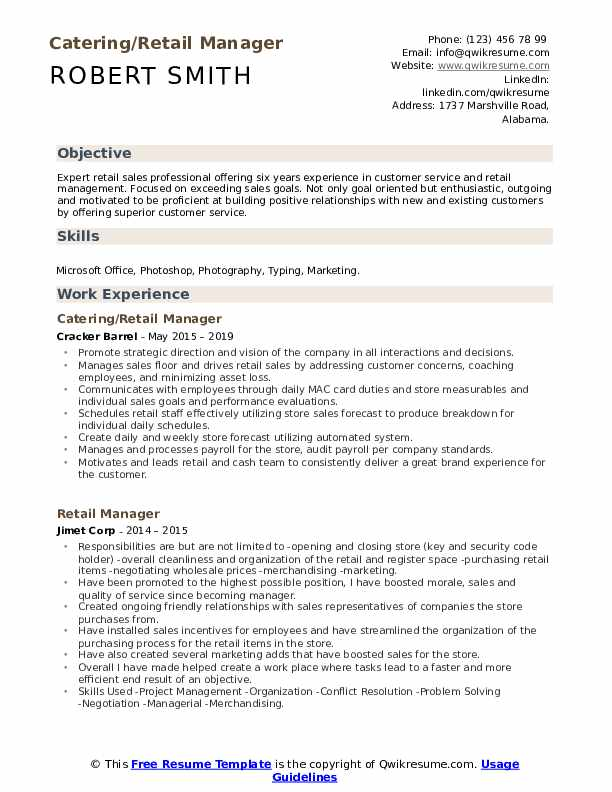 Catering/Retail Manager Resume Model