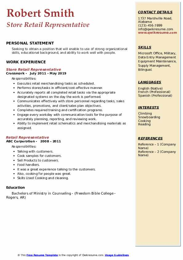Store Retail Representative Resume Model