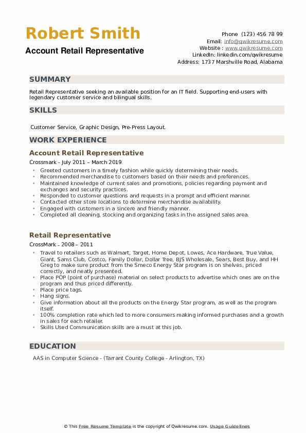 Account Retail Representative Resume Example