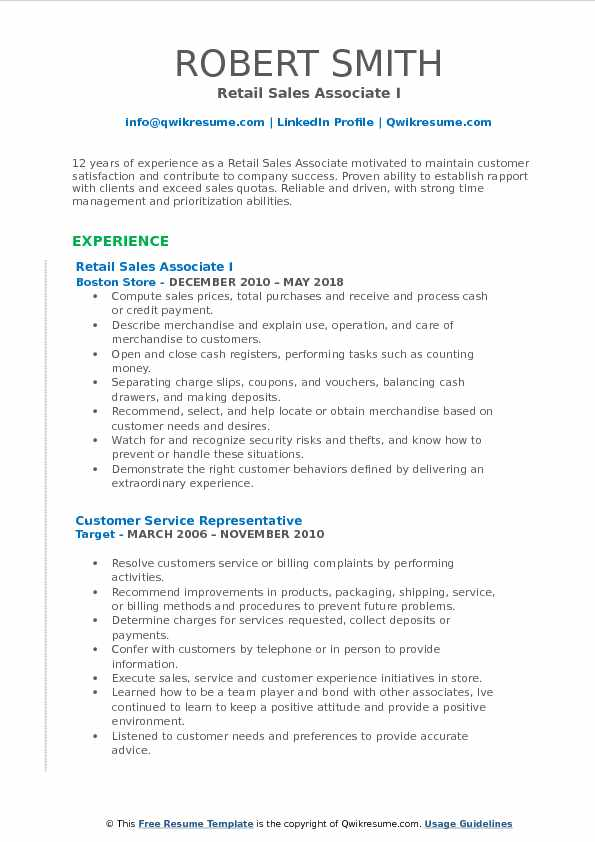 Retail Sales Associate I Resume Template