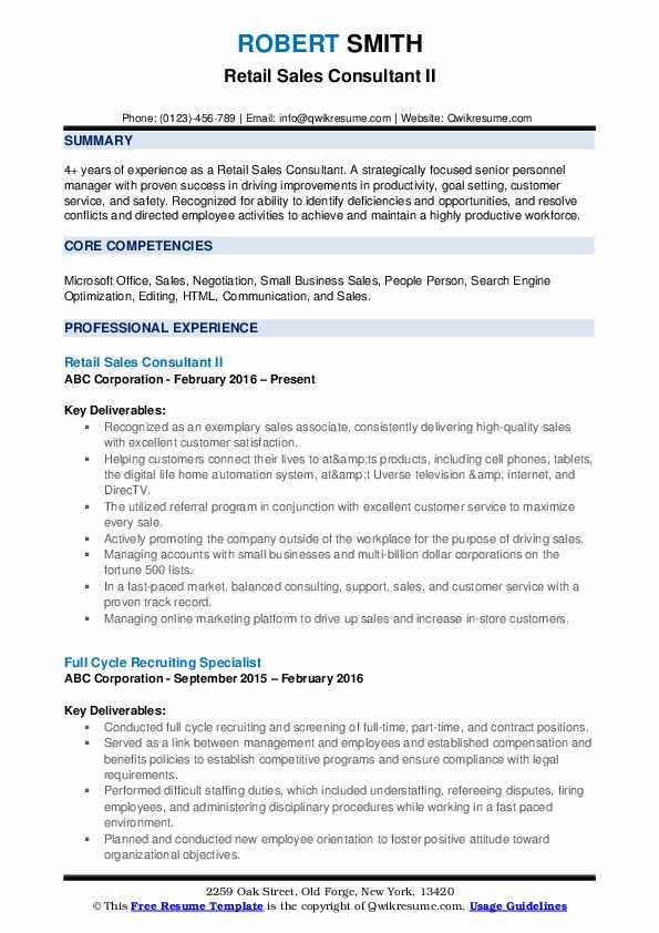 Retail Sales Consultant II Resume Example