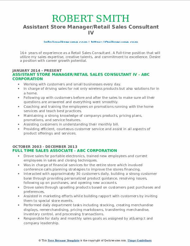 Assistant Store Manager/Retail Sales Consultant IV Resume Model