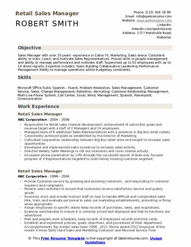 Retail Sales Manager Resume Model