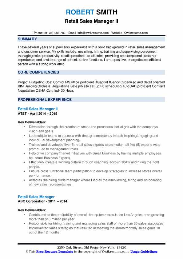 Retail Sales Manager II Resume Sample