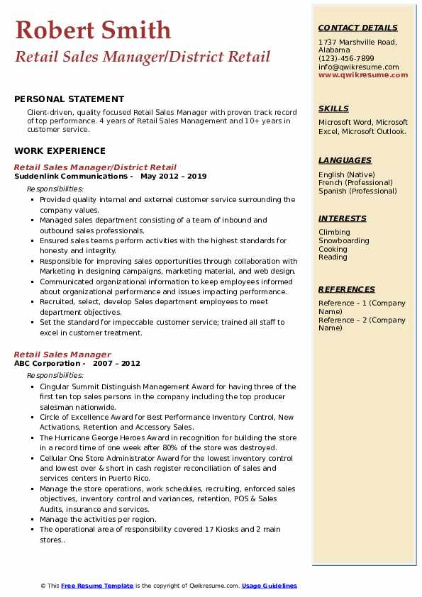 Retail Sales Manager/District Retail Resume Example