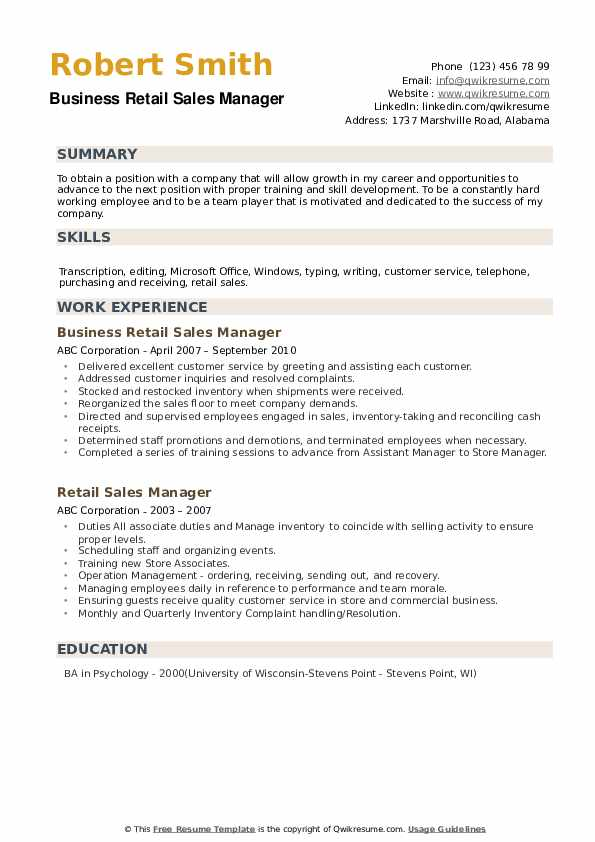 Business Retail Sales Manager Resume Sample