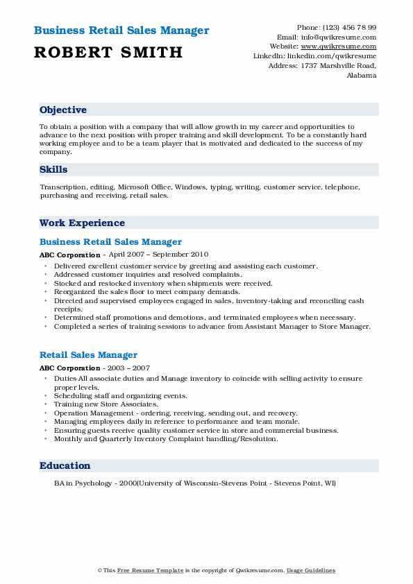 Retail Sales Representative/Assistant Manager Resume Template