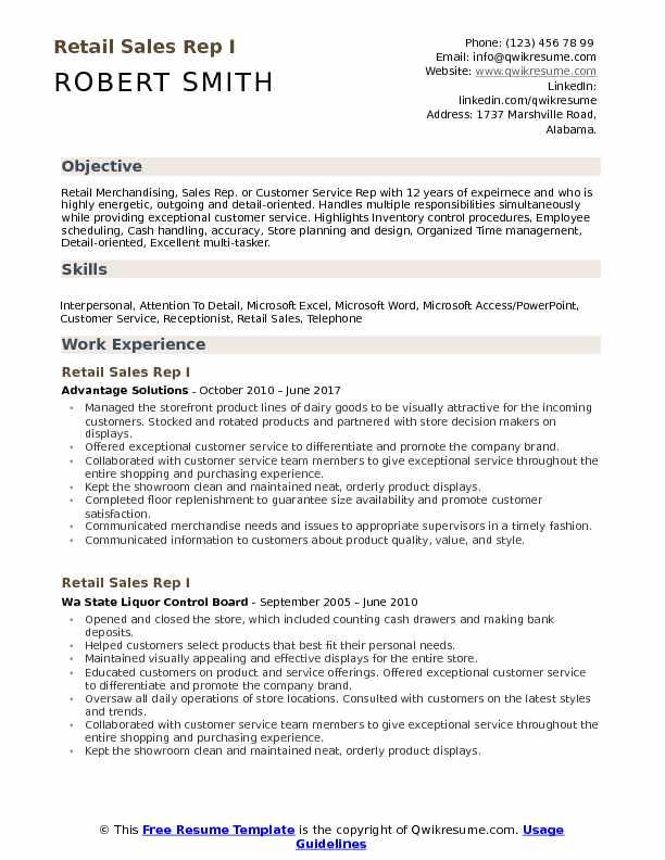 retail sales rep resume samples