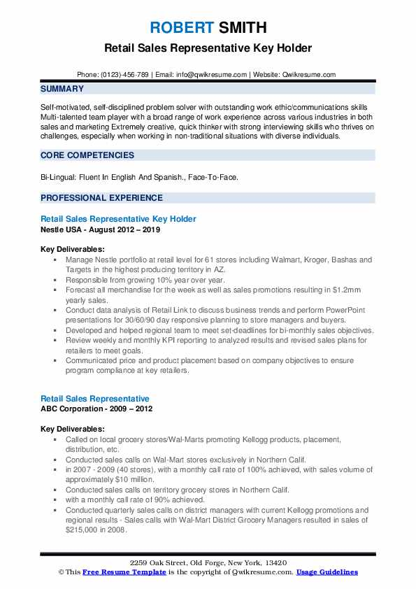 Retail Sales Representative Key Holder Resume Sample