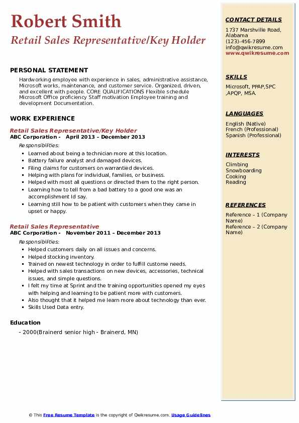 Retail Sales Representative/Key Holder Resume Example