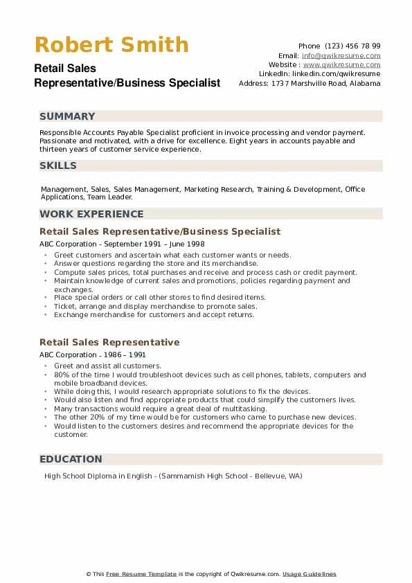 Retail Sales Representative/Business Specialist Resume Format