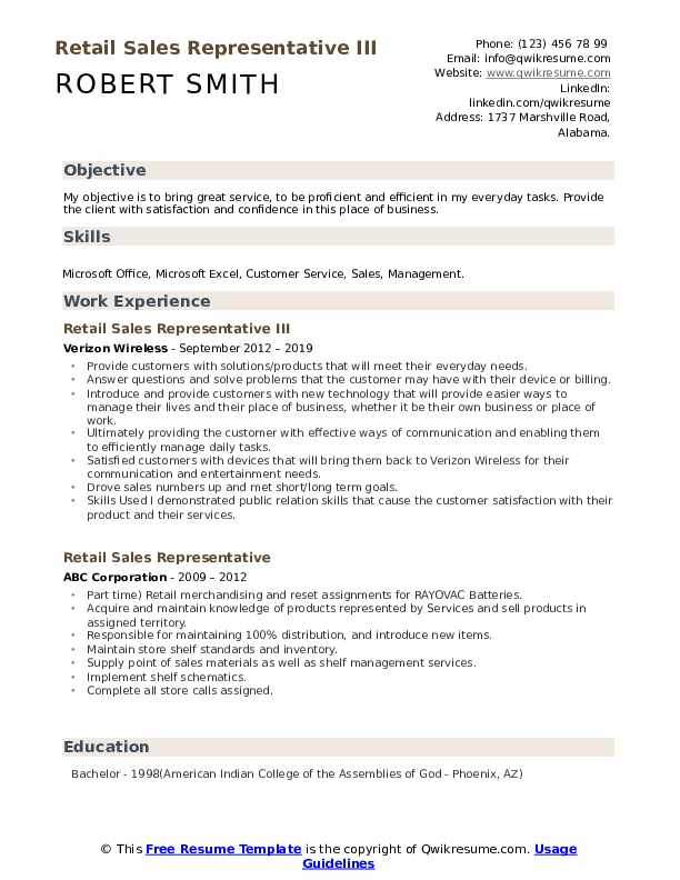 Retail Sales Representative III Resume Model