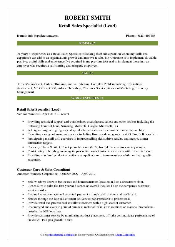 Retail Sales Specialist (Lead) Resume Model