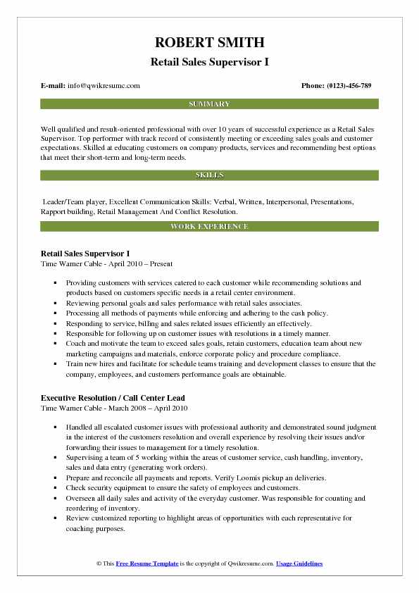 Retail Sales Supervisor I Resume Template