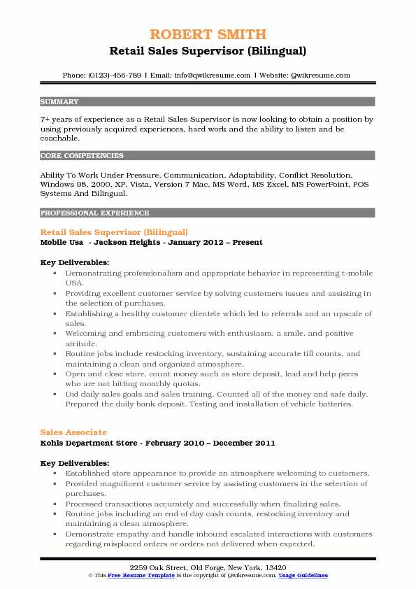 Retail Sales Supervisor (Bilingual) Resume Template