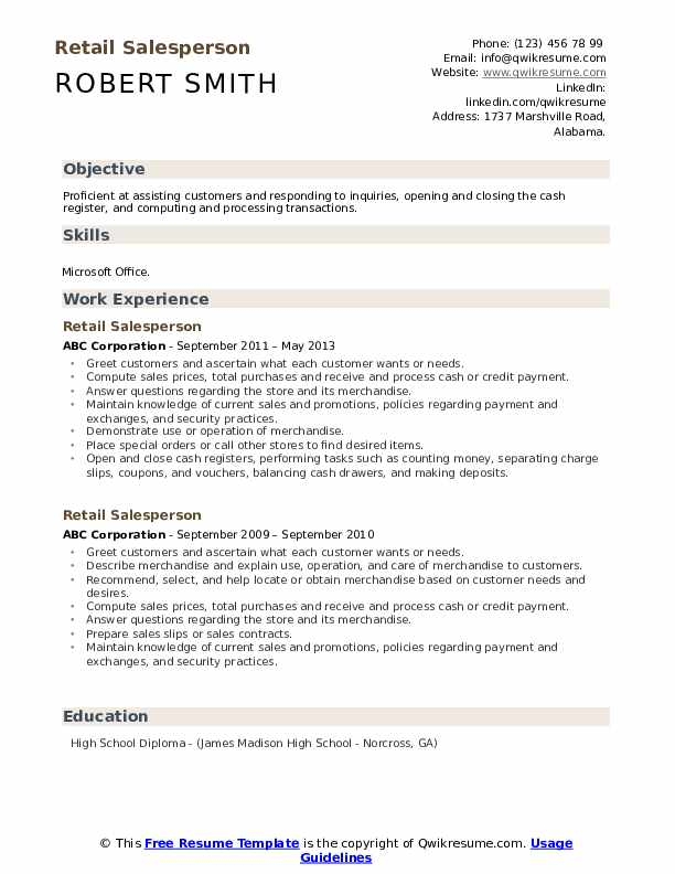 Retail Salesperson Resume Example