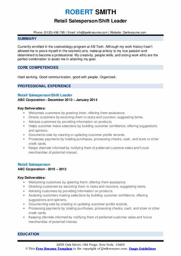 Retail Salesperson/Shift Leader Resume Template