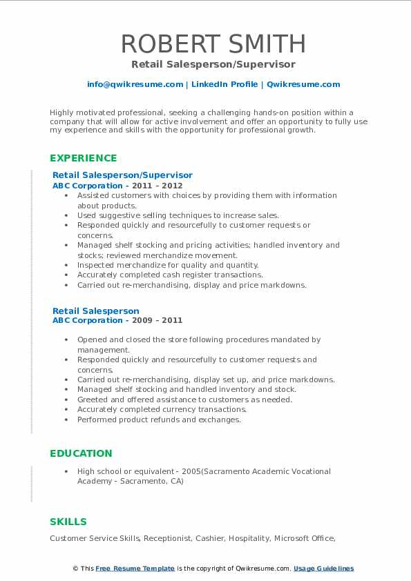 Retail Salesperson/Supervisor Resume Model