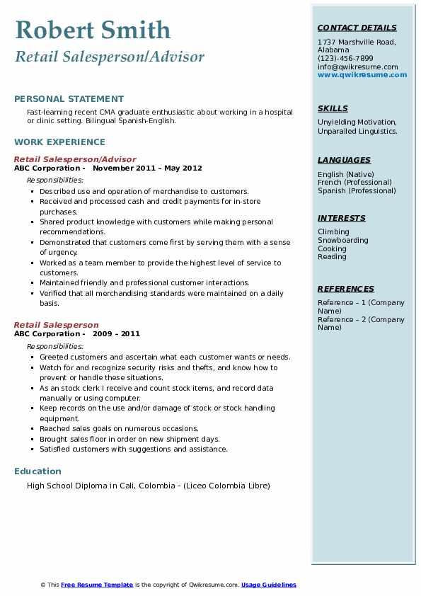 Retail Salesperson/Advisor Resume Model
