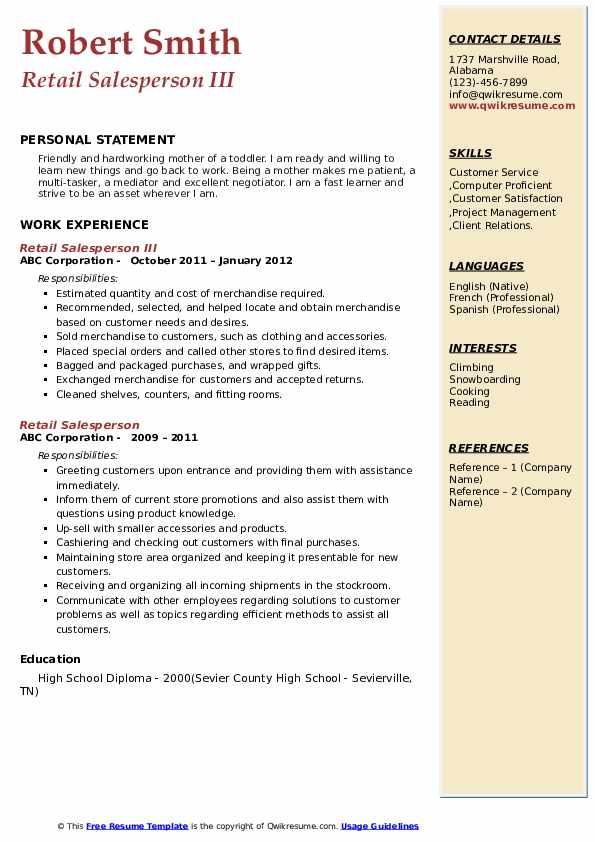 Retail Salesperson III Resume Sample
