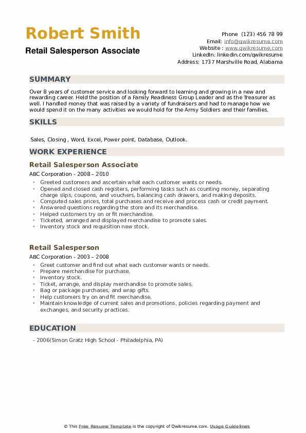 Retail Salesperson Associate Resume Template
