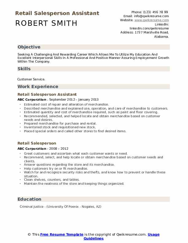 Retail Salesperson Assistant  Resume Template